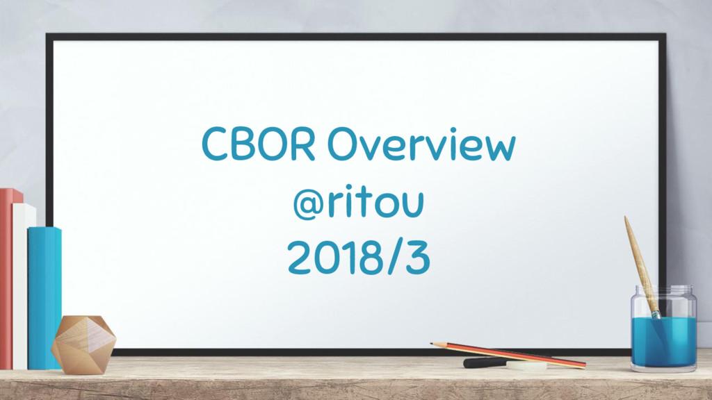 CBOR Overview @ritou 2018/3