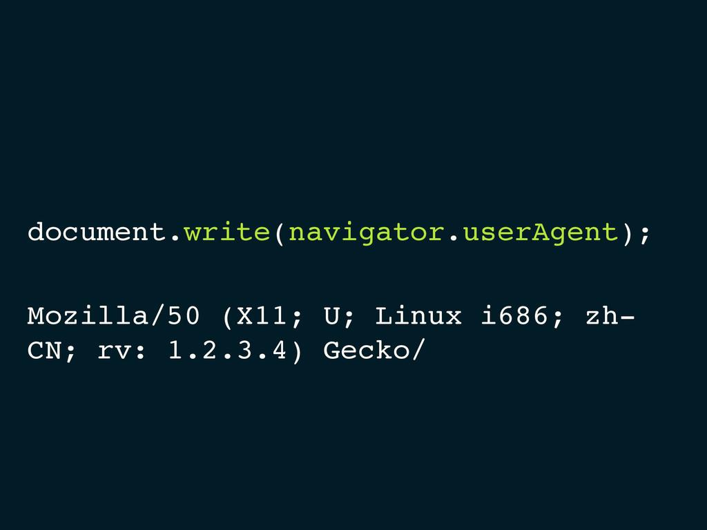 Mozilla/50 (X11; U; Linux i686; zh- CN; rv: 1.2...