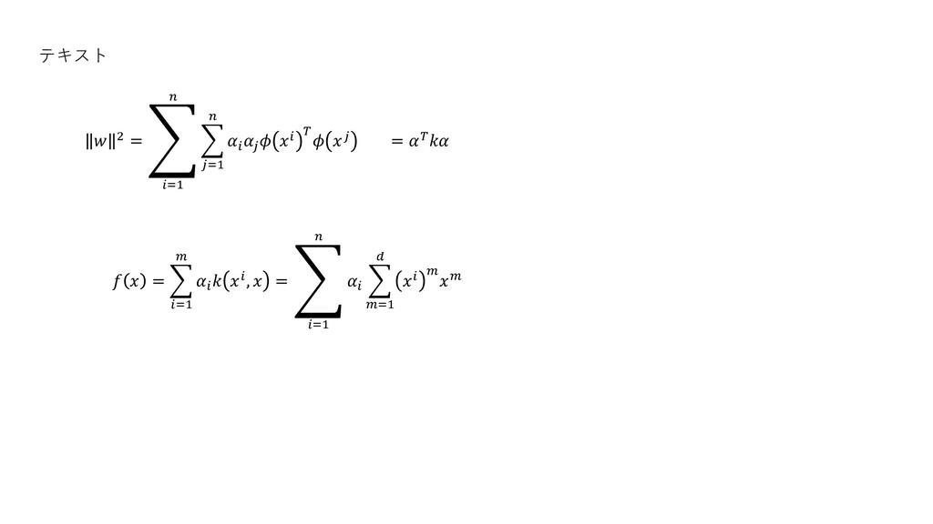 テキスト  2 = ා =1   =1         =    =  =1    ,  ...