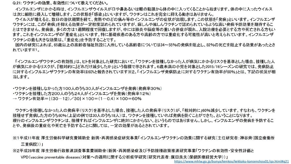 https://www.mhlw.go.jp/bunya/kenkou/kekkaku-kan...