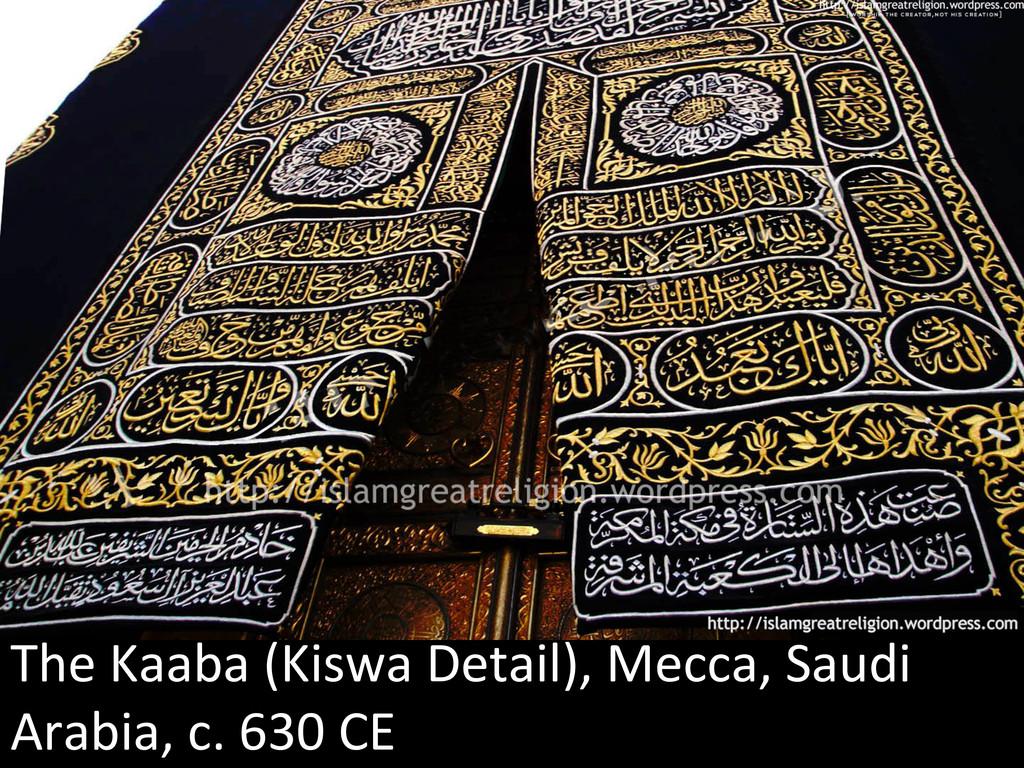 The Kaaba (Kiswa Detail), Mecca, ...