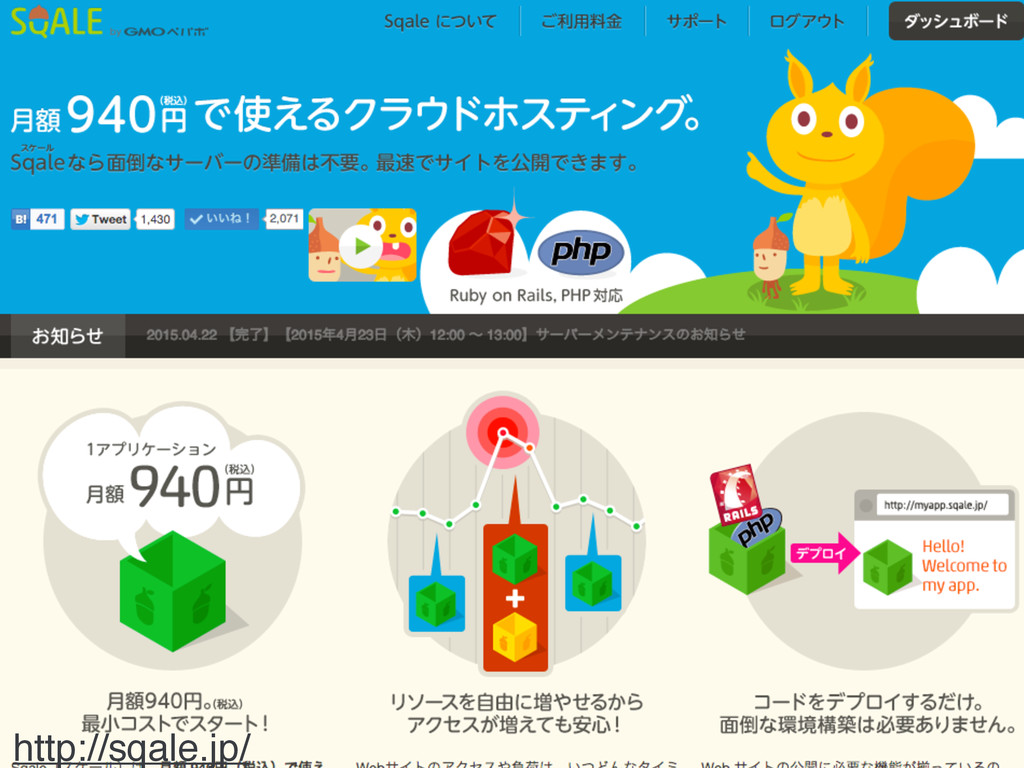 4RBMF http://sqale.jp/