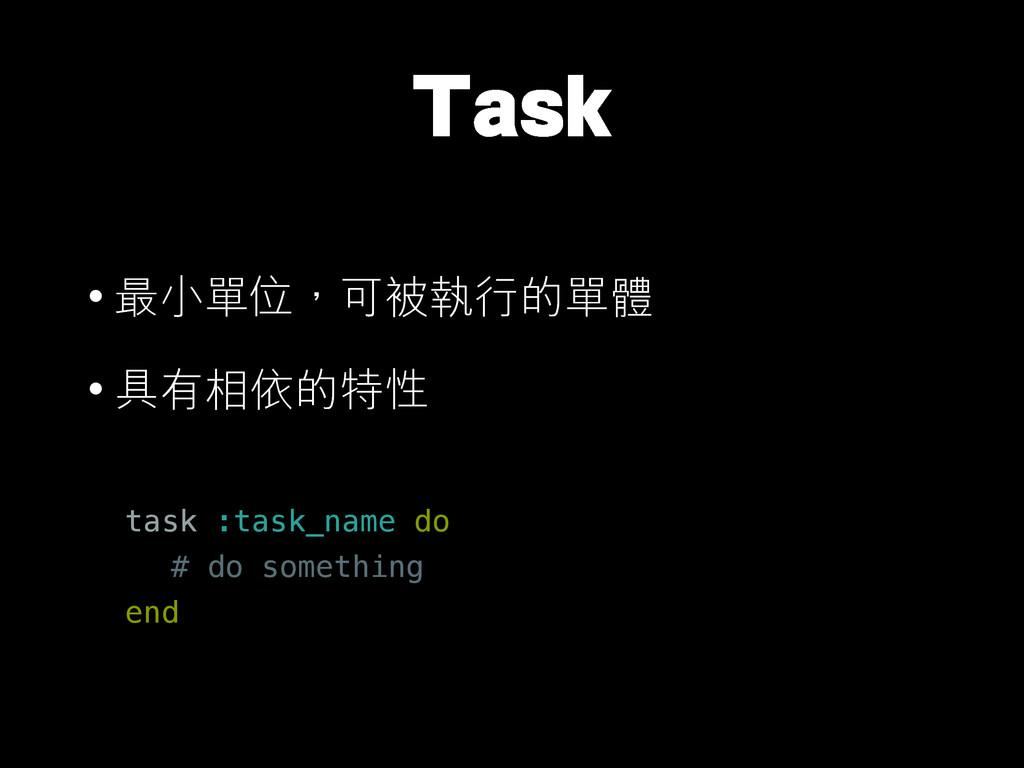 5BTL h௰ʃఊЗd̙ੂБٙఊ hՈϞԱٙत task :task_name d...