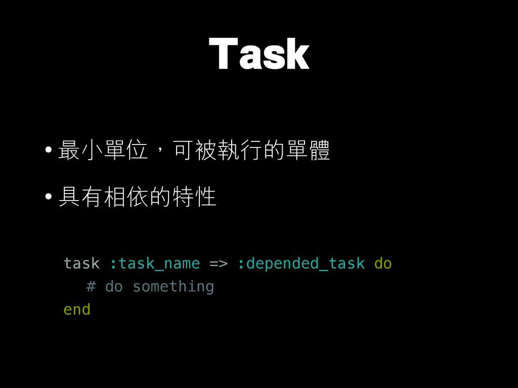 5BTL h௰ʃఊЗd̙ੂБٙఊ hՈϞԱٙत task :task_name =...