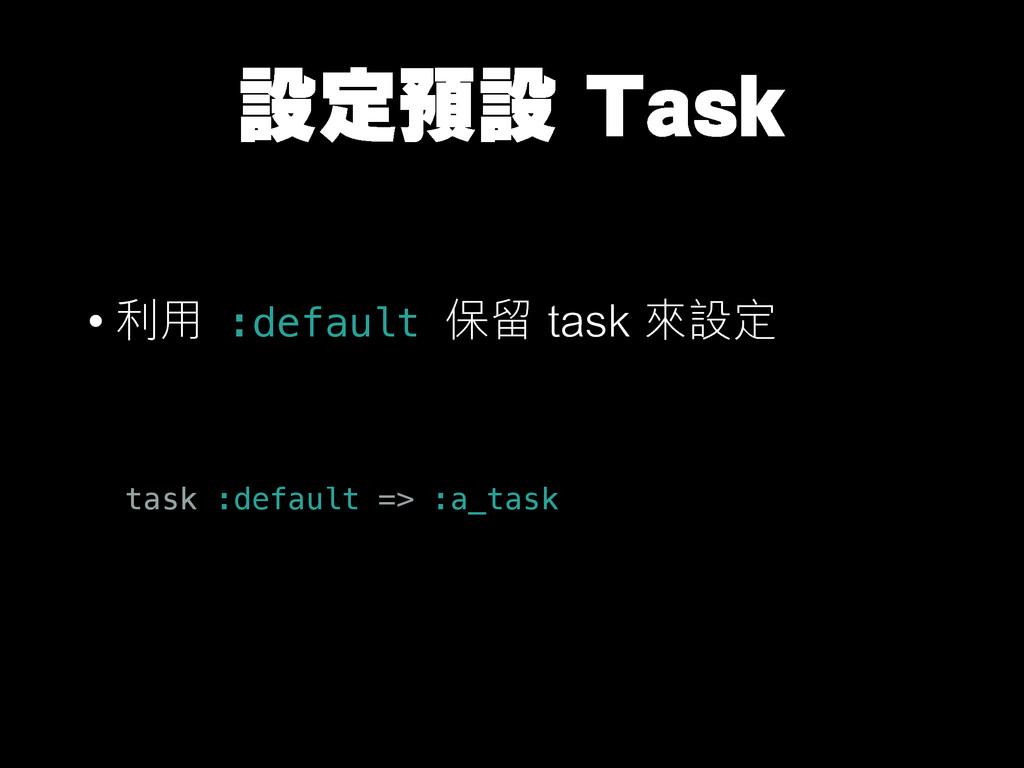 ண֛ཫண5BTL hл͜ :default ڭवUBTLԸண֛ task :defau...