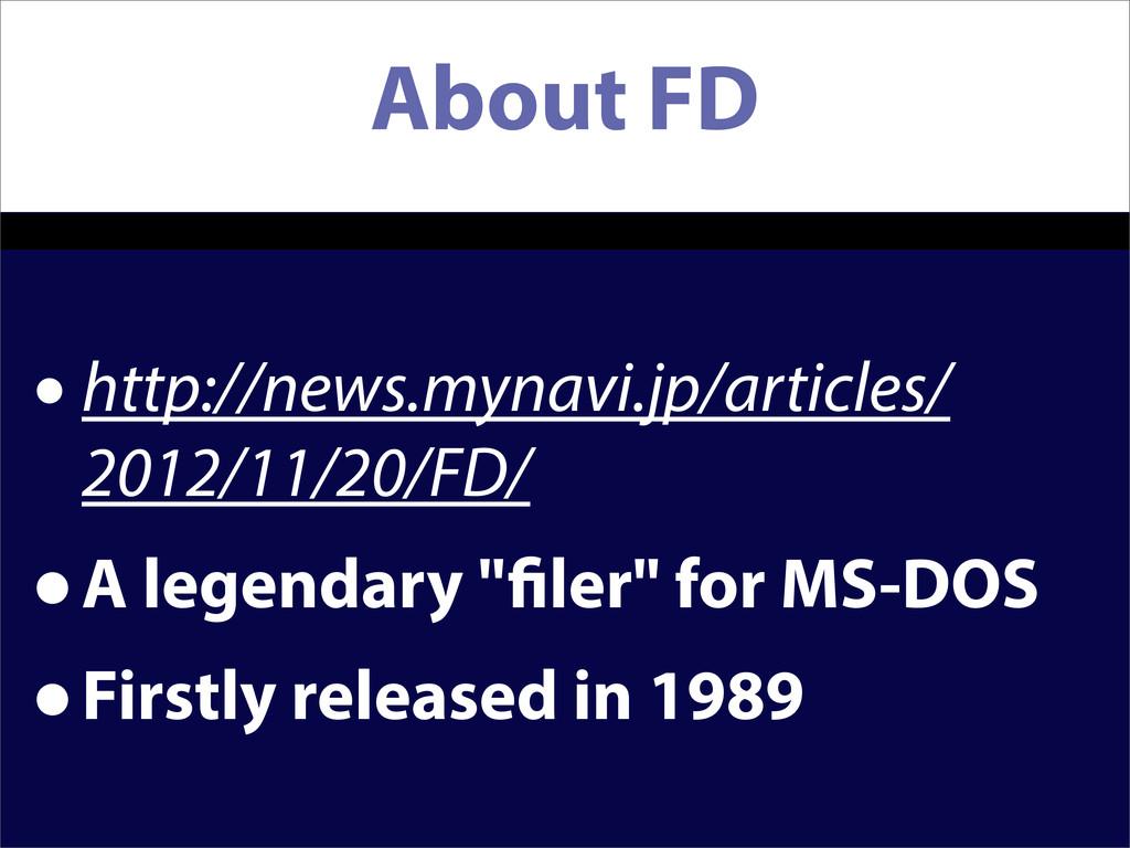 About FD •http://news.mynavi.jp/articles/ 2012/...