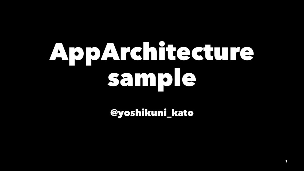 AppArchitecture sample @yoshikuni_kato 1