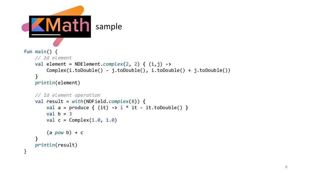 8 fun main() { // 2d element val element = NDEl...