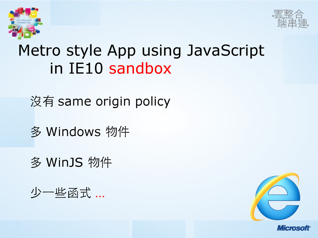 Metro style App using JavaScript