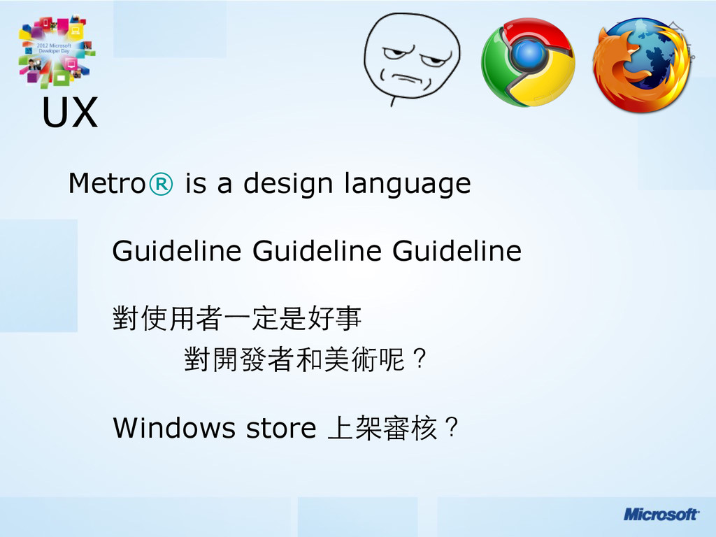 UX Metro® is a design language