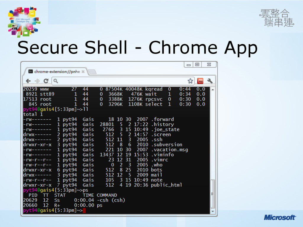 Secure Shell - Chrome App