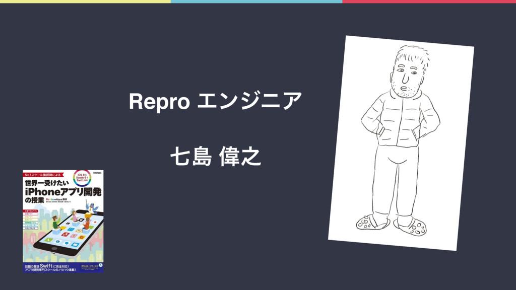 Repro ΤϯδχΞ ࣣౡ Ғ೭