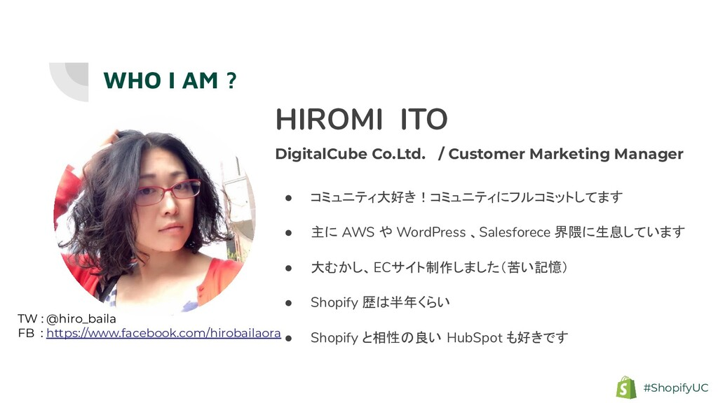 WHO I AM ? HIROMI ITO DigitalCube Co.Ltd. / Cus...