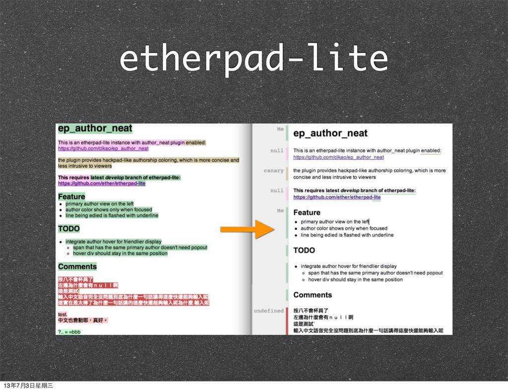 etherpad-lite 13年7月3⽇日星期三
