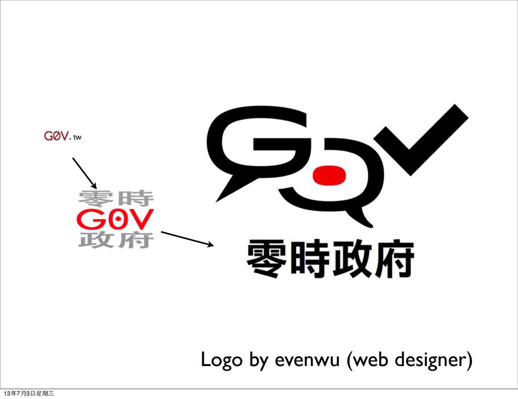 Logo by evenwu (web designer) 13年7月3⽇日星期三