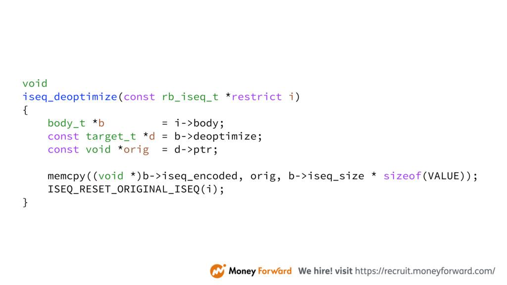 void iseq_deoptimize(const rb_iseq_t *restrict ...