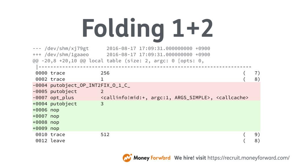 Folding 1+2 --- /dev/shm/xj79gt 2016-08-17 17:0...