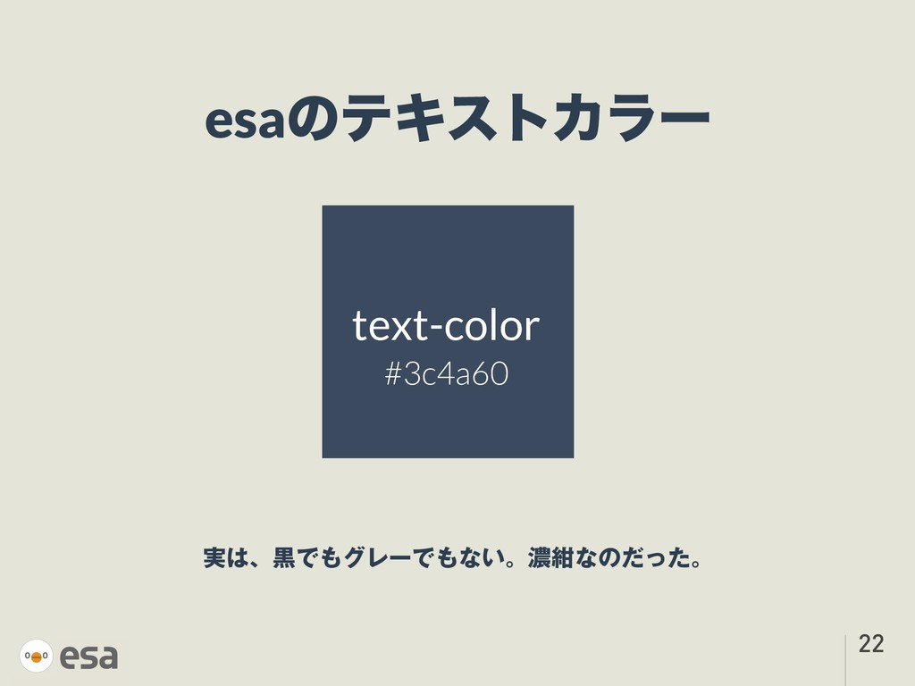 !22 esaͷςΩετΧϥʔ r text-color #3c4a60 accent-col...