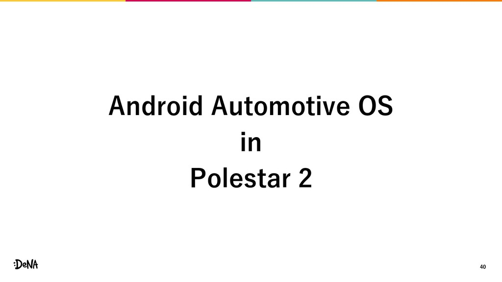 40 Android Automotive OS in Polestar 2