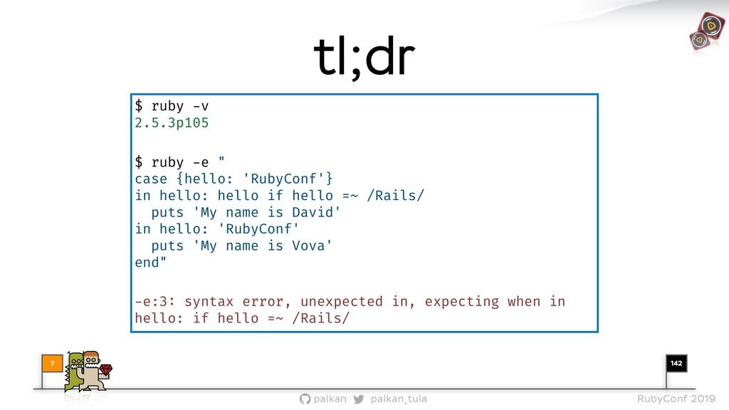 142 palkan_tula palkan RubyConf 2019 $ ruby -v...