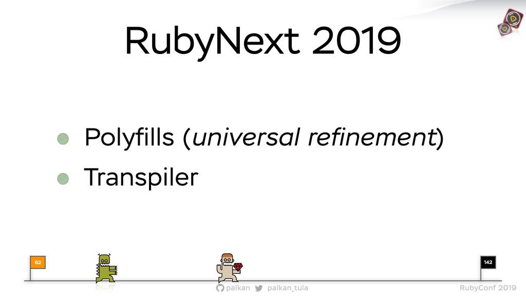 142 palkan_tula palkan RubyConf 2019 Polyfills (...