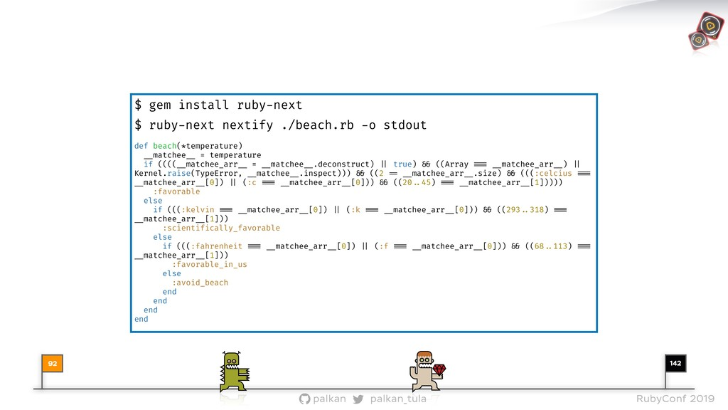 142 palkan_tula palkan RubyConf 2019 $ gem inst...