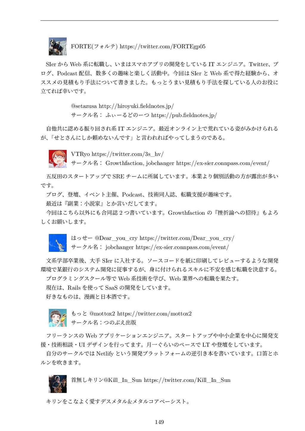 FORTE(フォルテ) https://twitter.com/FORTEgp05 SIe...