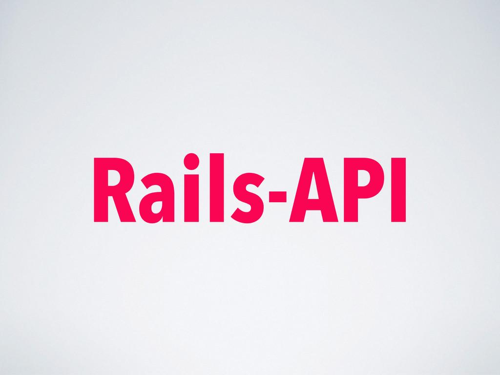 Rails-API