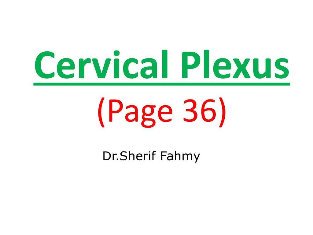 Cervical Plexus (Page 36) Dr.Sherif Fahmy