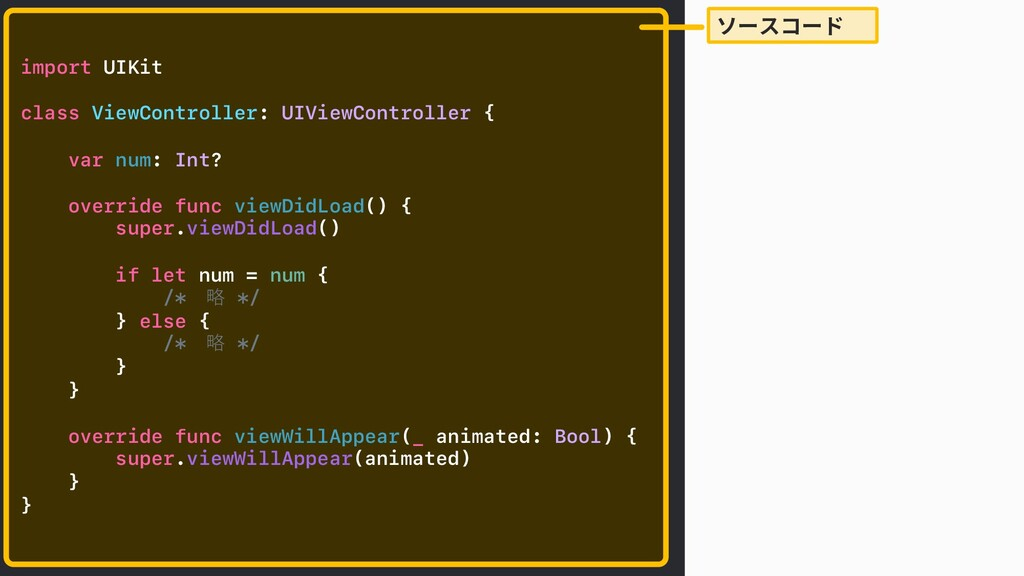 import UIKit class ViewController: UIViewContro...