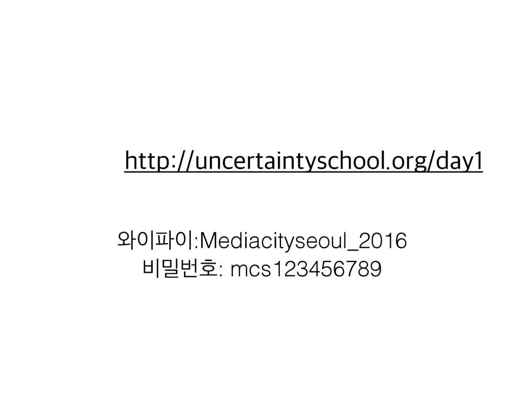 ৬:Mediacityseoul_2016 ࠺ߣഐ: mcs123456789 IUU...
