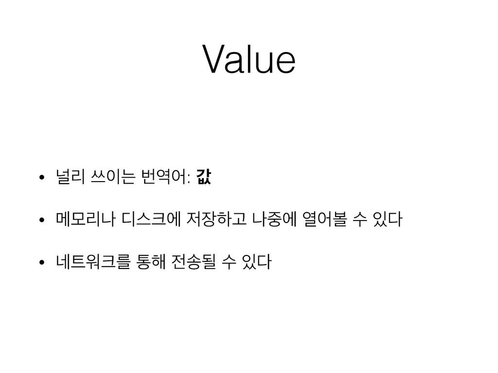 Value • օܻ ॳח ߣয: ч • ݫݽܻա ٣झী ೞҊ աী ৌযࠅ ...