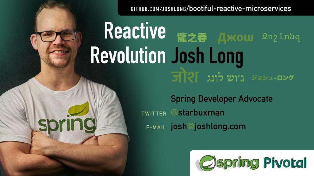 ReactiveSpringBook.io COMING SOON: videos: Josh...