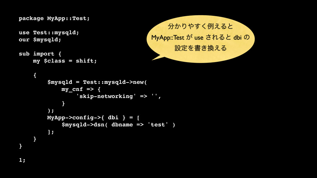package MyApp::Test; use Test::mysqld; our $mys...