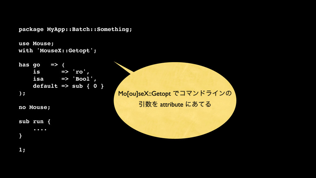 package MyApp::Batch::Something; use Mouse; wit...