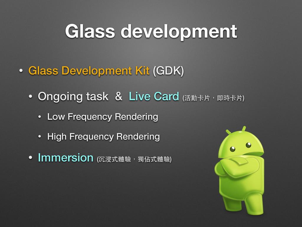 Glass development • Glass Development Kit (GDK)...