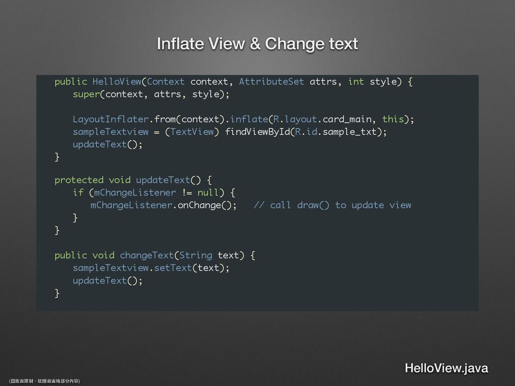 public HelloView(Context context, AttributeSet ...