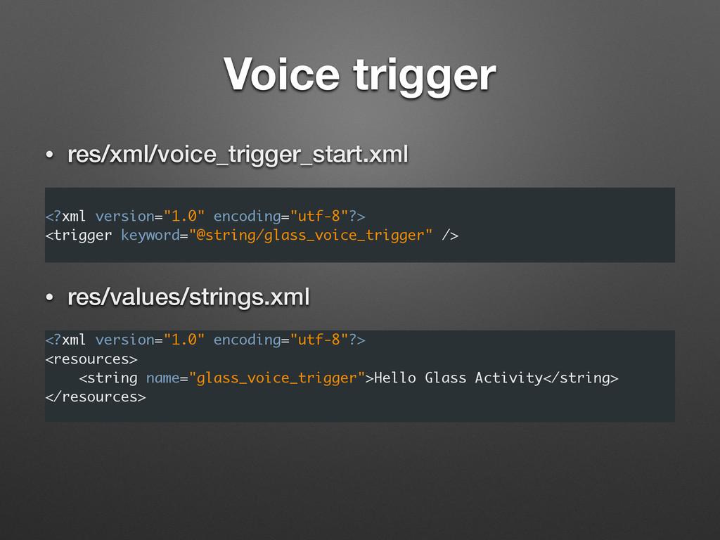 Voice trigger • res/xml/voice_trigger_start.xml...