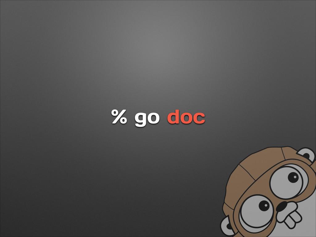 % go doc