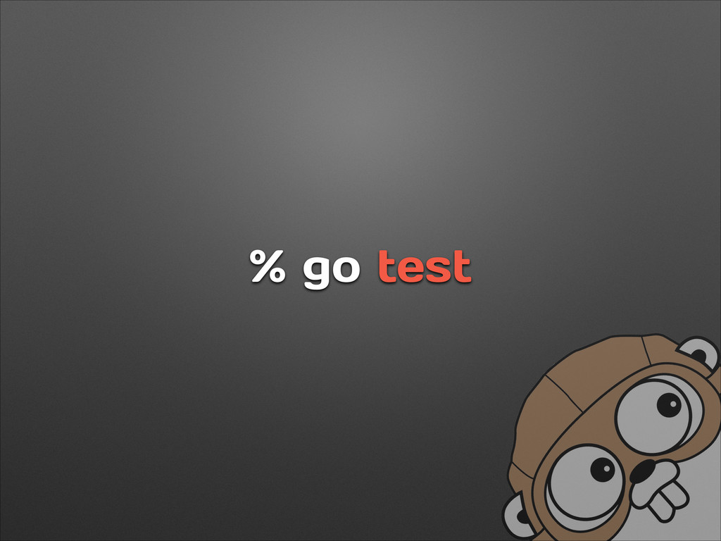 % go test