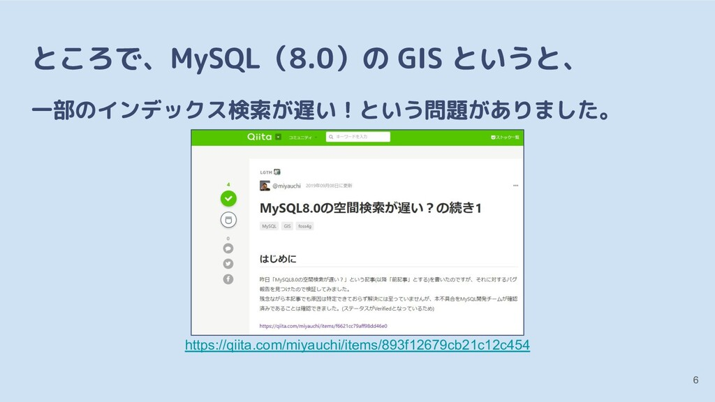 https://qiita.com/miyauchi/items/893f12679cb21c...