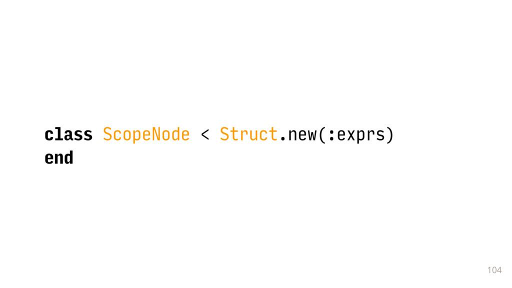 104 class ScopeNode < Struct.new(:exprs) end