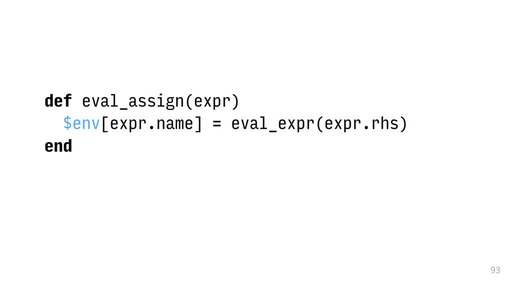 93 def eval_assign(expr) $env[expr.name] = eval...