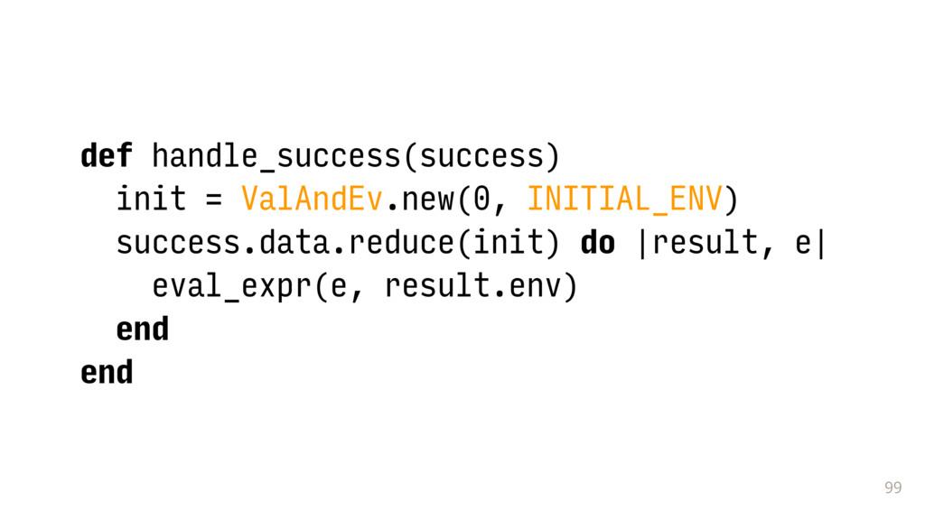 99 def handle_success(success) init = ValAndEv....
