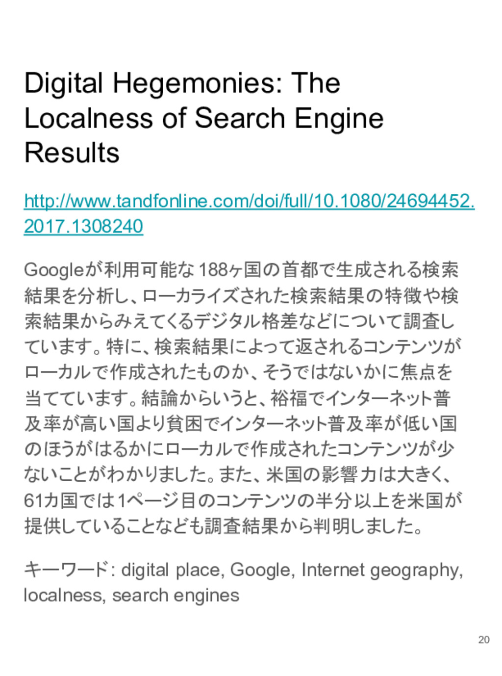 Digital Hegemonies: The Localness of Search Eng...