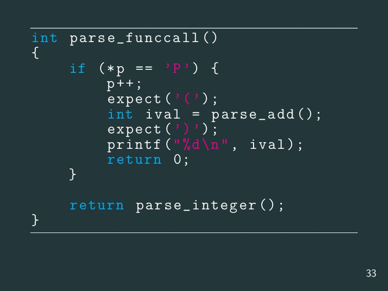 int parse_funccall () { if (*p == 'P') { p++; e...