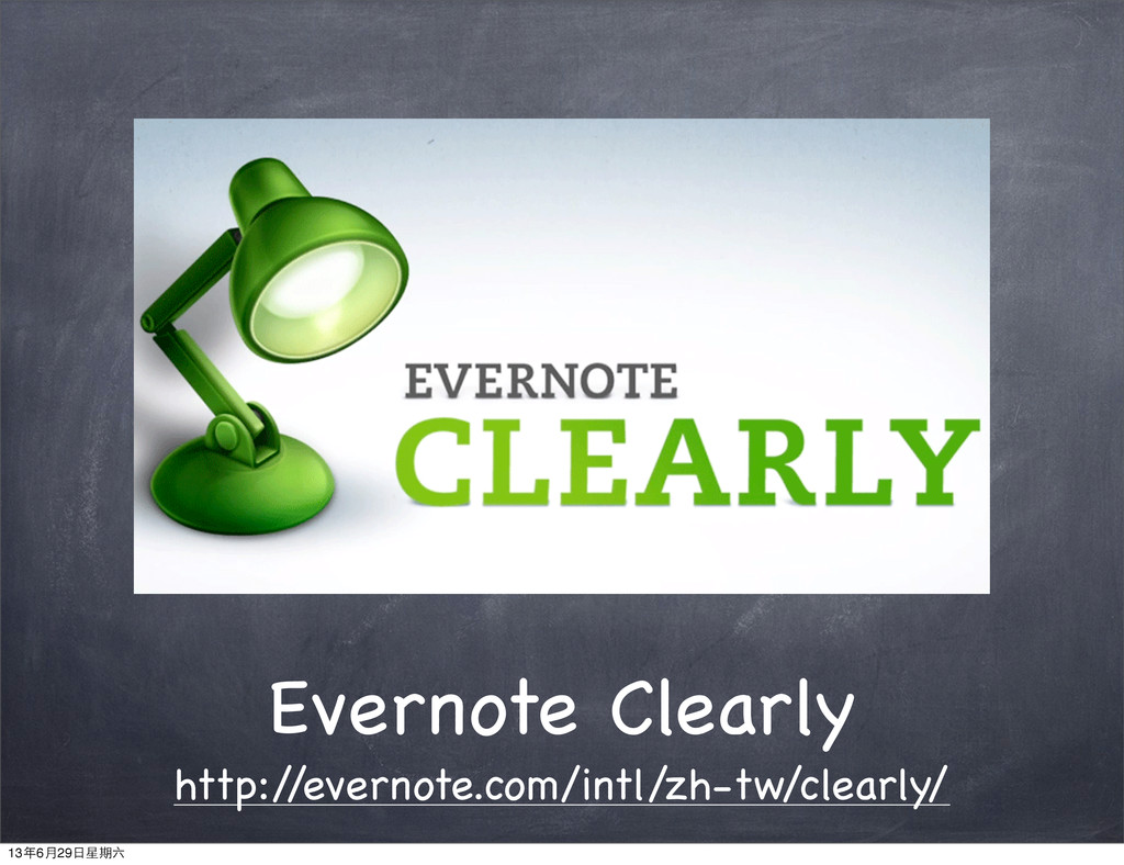 Evernote Clearly http:/ /evernote.com/intl/zh-t...