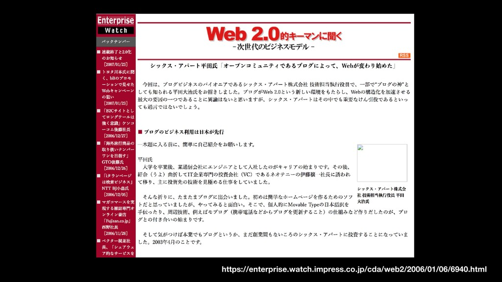 https://enterprise.watch.impress.co.jp/cda/web2...