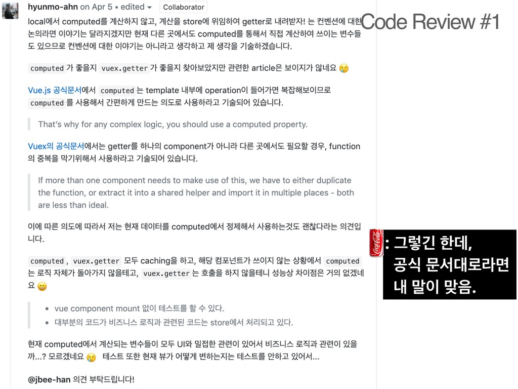 Code Review #1 : Ӓۧӟ ೠؘ, ҕध ޙࢲ۽ۄݶ ղ ݈ ݏ.