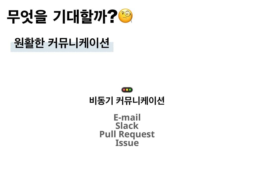 ޖਸӝೡө  ਗഝೠ ழޭפா  ࠺زӝ ழޭפா E-mail Slack P...
